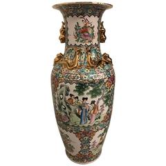 Palace Size Porcelain Vase with Floral Motif and Gold Accents