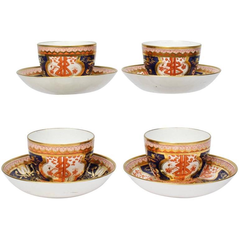 Set of Four Spode Imari Pattern 715 or Dollar Tree Pattern Tea Cups & Saucers