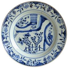 "Large Chinese Plate ""B"",Porcelain, Blue and White, Rivet Repair, Qing"