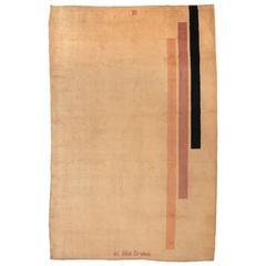 Rug by Ivan da Silva Bruhns, circa 1930