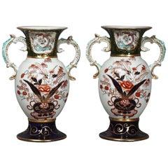 Pair of Mason's Ironstone Japan Pattern Vases