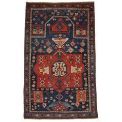 Antique Caucasian Prayer Rug, Karabagh Region of Scarce Design