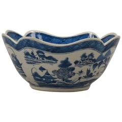 Chinese Export Canton Petal Form Bowl