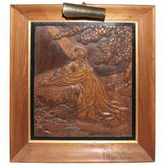 Hand-Carved Jesus Crist Portrait with Custom Frame