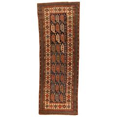 Rare Antique Armenian Soumak Rug For Sale At 1stdibs