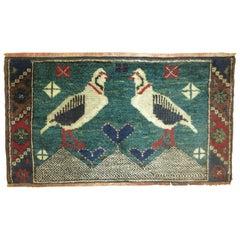 Pictorial Vintage Persian Pigeon Rug