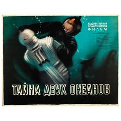 "Original Vintage Soviet Science Fiction Movie Poster ""The Secret of Two Oceans"""