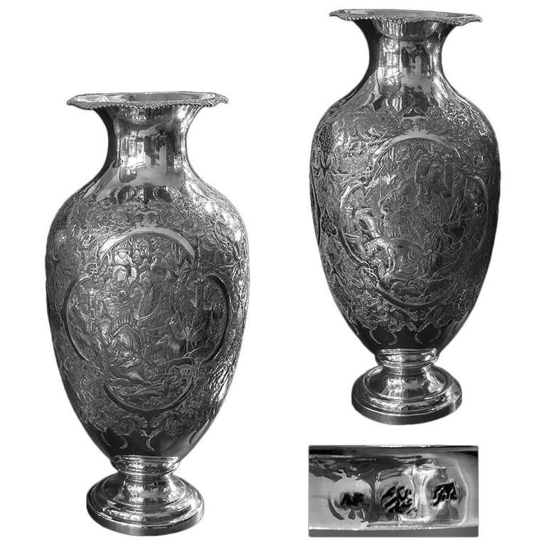 Pair Of Large Persian Silver Vases At 1stdibs