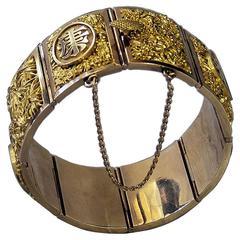Chinese Export 18-Carat Gold Bracelet