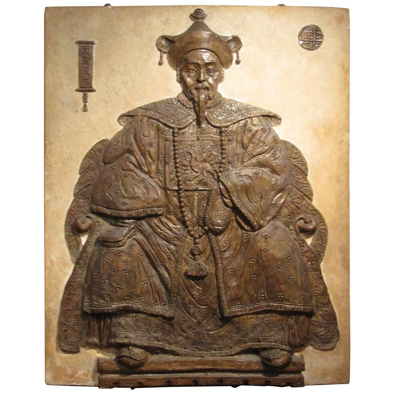 Monumental Chinese Export Bas Relief of Seated Scholar For Sale