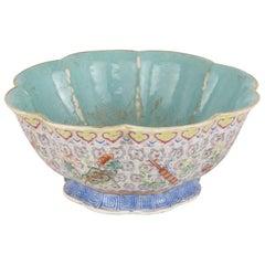 Guangxu Period Antique Chinese Circular Porcelain Bowl