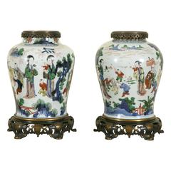 Pair of 17th Century Chinese Wucai Porcelain and Bronze Vases or Table Lamps