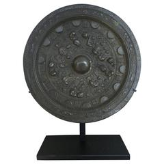 China Superb and Finely Cast Bronze Mirror Han Dynasty (206 BCE-220)