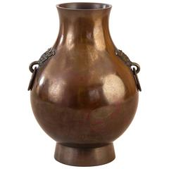 A Japanese Red and Brown Patinated Bronze, Vase, Signed:  Zouroku