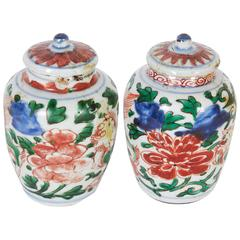 Pair of Chinese Ceramic Ginger Jars