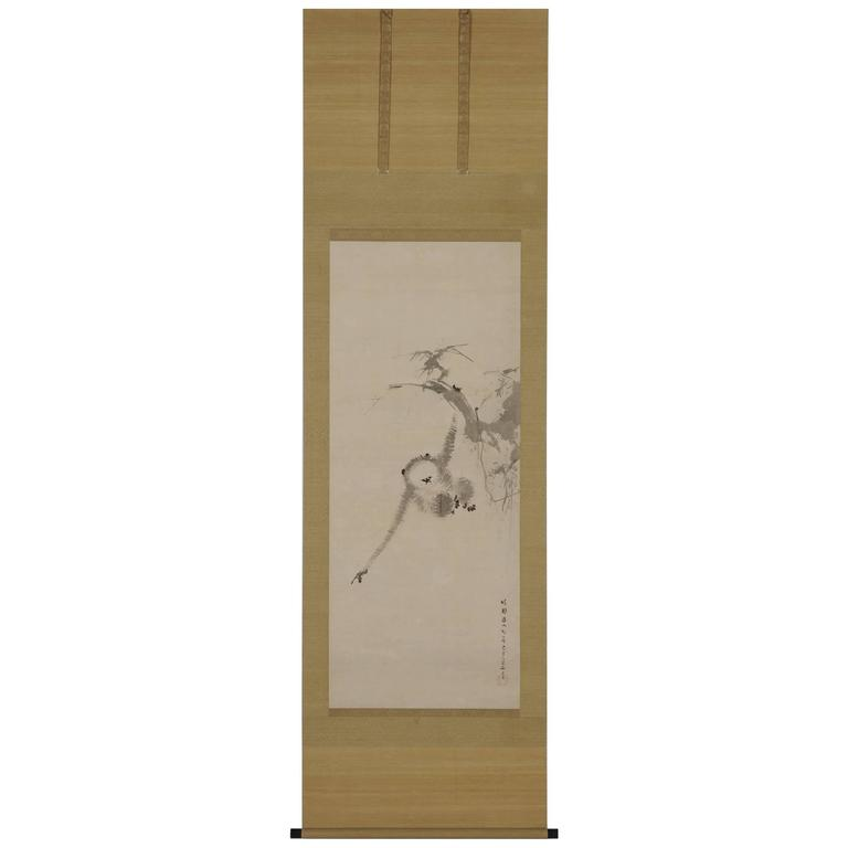 Yoshimura Shuzan 1766, Monkey Reaching for the Moon, Japanese Scroll Painting