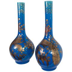 Pair of Blue and Gold Vases