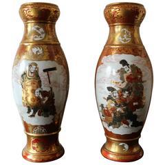 Pair of Japanese Porcelain Meiji Period Dai Nippon Kutani Vases