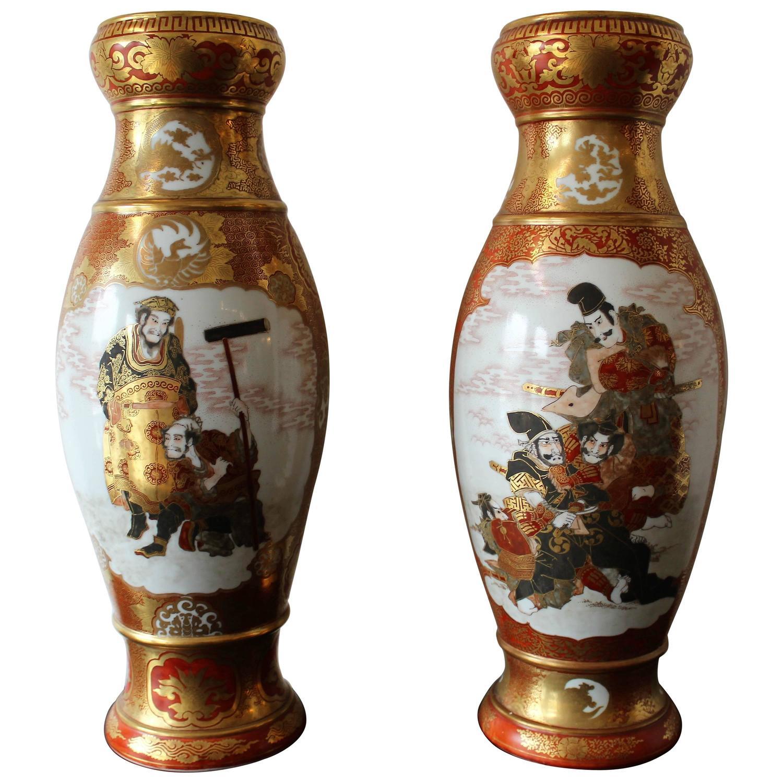 Pair of japanese porcelain meiji period dai nippon kutani vases pair of japanese porcelain meiji period dai nippon kutani vases for sale at 1stdibs reviewsmspy