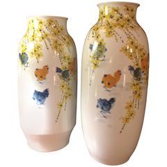 One Lovely Tall Asian Inspired Porcelain Vase