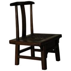Chinese Side Chair with Leather Woven Seats
