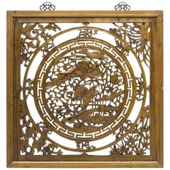 Modern Chinese Carved and Pierced Sandalwood Square Window Screen