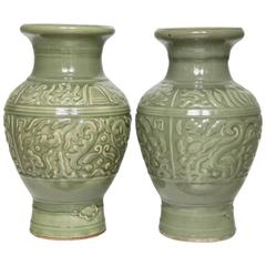 Pair of Chinese Celedon Vases