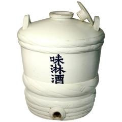 Japanese Sake Barrel