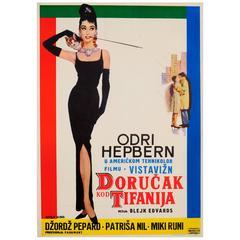 Original Vintage Movie Poster for Breakfast at Tiffany's Starring Audrey Hepburn