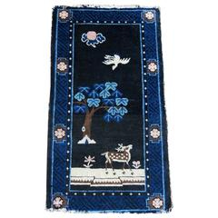 Small Blue Chinese Peking Pictorial Carpet