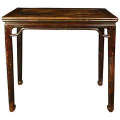 19th Century Chinese Hoof Footed Wine Table