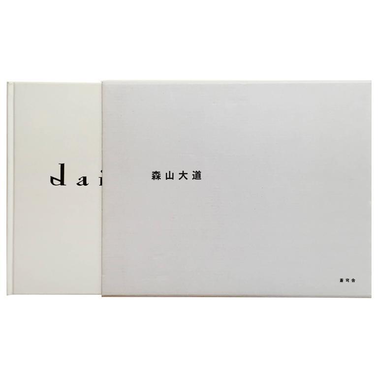 Daido Moriyama, Takuno 'Signed'