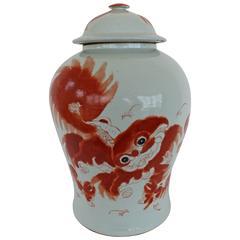 Asian Orange and White Jar