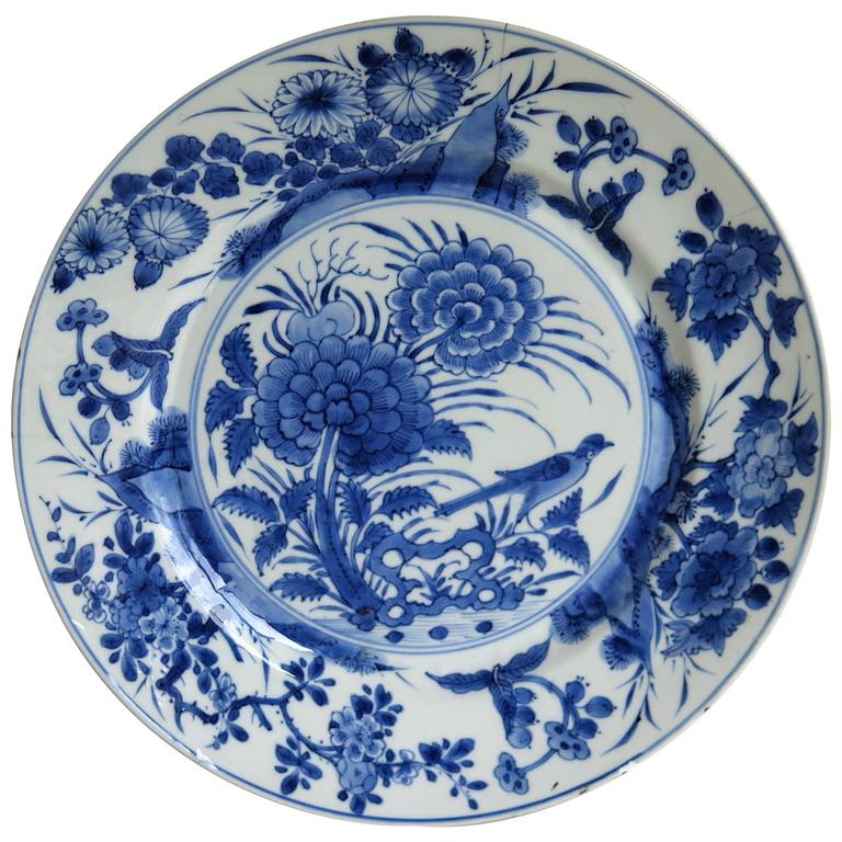 Chinese Porcelain Plate Blue and White KANGXI Period and Mark  circa 1700  sc 1 st  1stDibs & Chinese Porcelain Plate Blue and White KANGXI Period and Mark ...