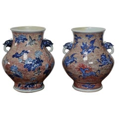 19th Century Museum Quality Chinese Vases