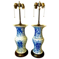 Pair of Late 19th Century Ching Blue and White Chinoiserie Lamps
