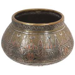 Damascene Silver Inlaid Islamic Brass Bowl, circa 1900