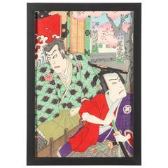Japanese Wood Block Kabuki Print