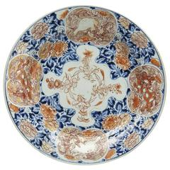 Antique Japanese Meiji Period Old Imari Style Dish, Late 19th Century