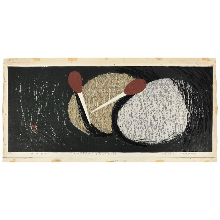 """Japanese Woodblock Print by Kaoru Kawano """"Sacred Crane D"""""""