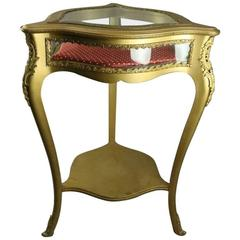French Louis XV Style Giltwood Shield Shaped Curio Side Table, Early 1900