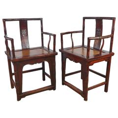 Pair of Early 19th Century Elm Chinese Armchairs