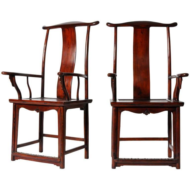 Pair Of Ming Dynasty Style Yoke Back Armchairs For Sale At