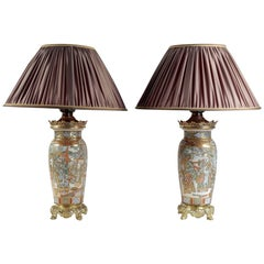 Pair of High Satsuma Fine Faience Lamps, 1880 Period