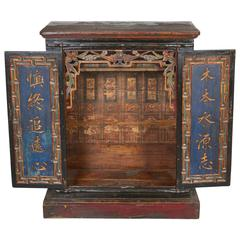 Rare Antique Buddha Cabinet with Carved Doors and Beautifully Painted Interior