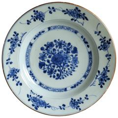 Chinese Porcelain Plate in Blue and White, Qing, Early 18th Century, circa 1735