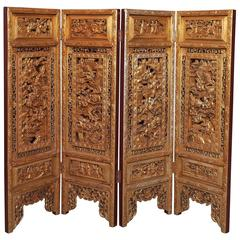 Antique Chinese Four-Panel Screen