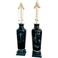 Marbro Black Mirror Glazed Turquoise Butterfly Lamp, circa 1970-1980