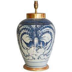 Extremely Rare 17th Century Lamped Arita Vase
