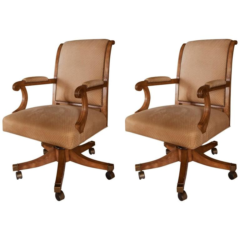 Gaufrage Suede Swivel Desk Chairs